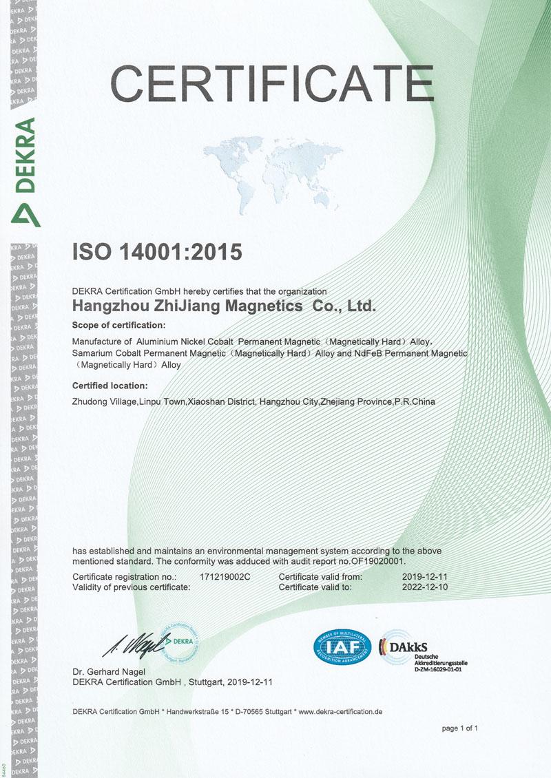 ISO 14001中文版